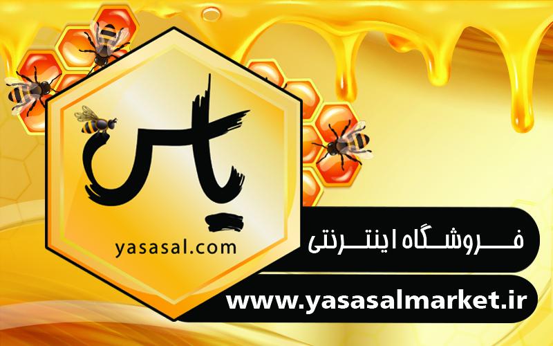 فروش بره موم در اصفهان